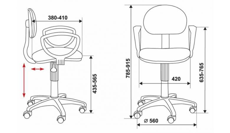 Кресло Бюрократ CH-213AXN/B