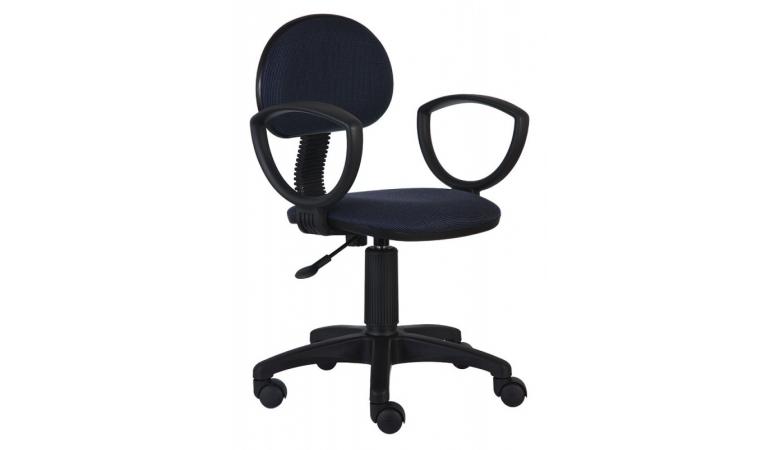 Кресло Бюрократ CH-213AXN/Bl&Blue