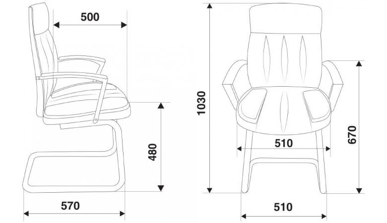 Кресло Бюрократ T-8000AV/BL+BR