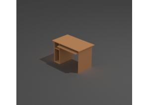 Стол компьютерный С7-3