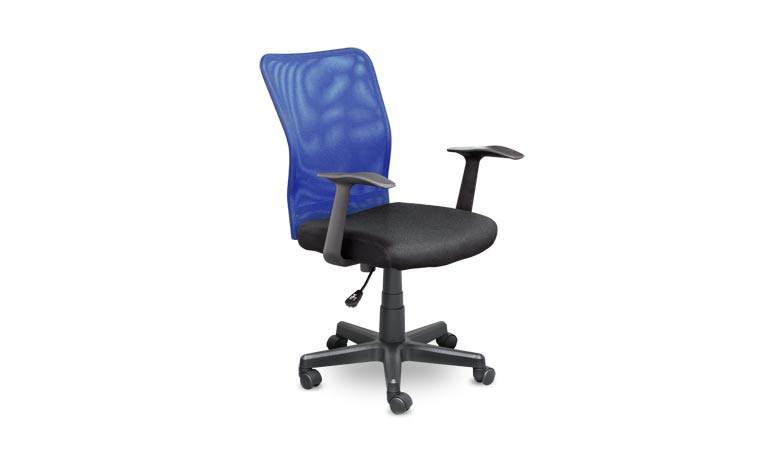 Кресло СН-320 Энтер пластик ТПП СН-320 Энтер Пл ТПП