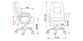Кресло Бюрократ CH-868AXSN/Black