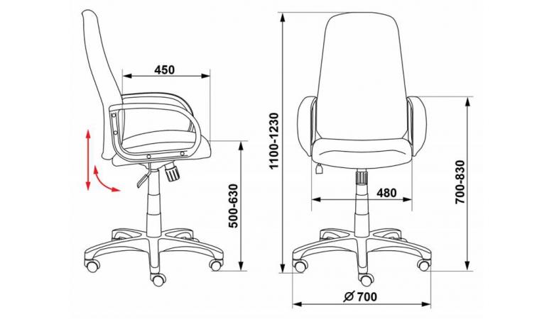 Кресло Бюрократ CH-808AXSN/TW-12