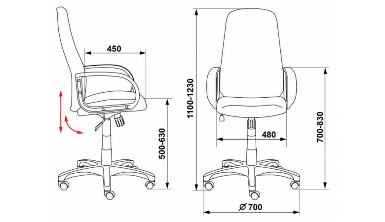 Кресло Бюрократ CH-808AXSN/TW-10