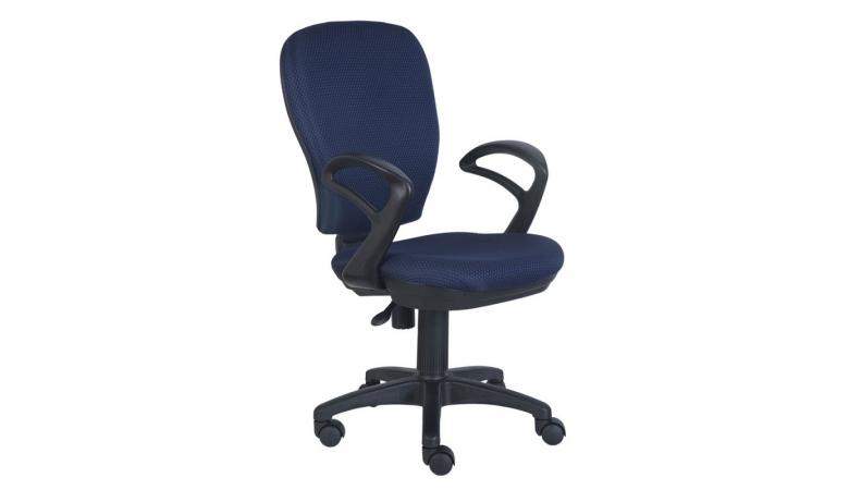 Кресло Бюрократ CH-513AXN/#Blue