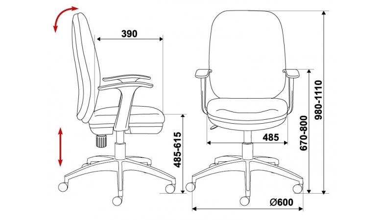 Кресло Бюрократ CH-555/TW-11