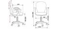 Кресло Бюрократ CH-W513/STAR-BL