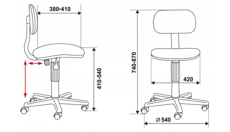 Кресло Бюрократ CH-201NX/FlipFlop_P