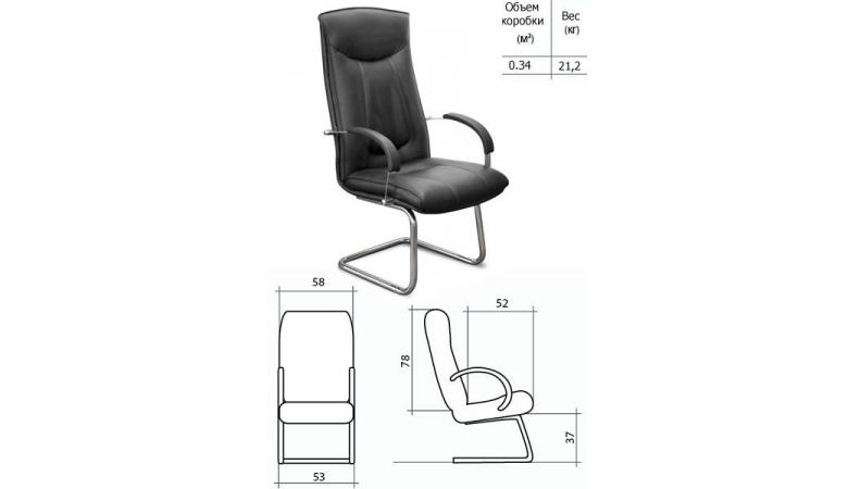 Кресло К47 на полозьях (хром) Эргус К47/МЛТ(ХДП)/О/ХР