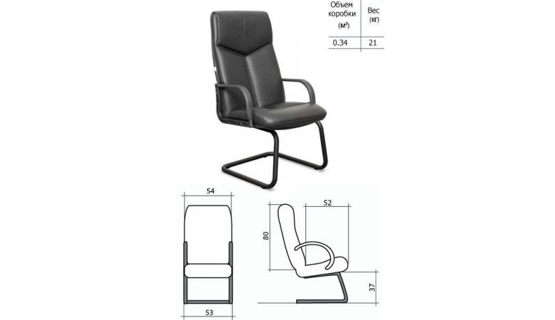 Кресло К-04 на полозьях (пластик) Эскудо К04/ПЛ/О
