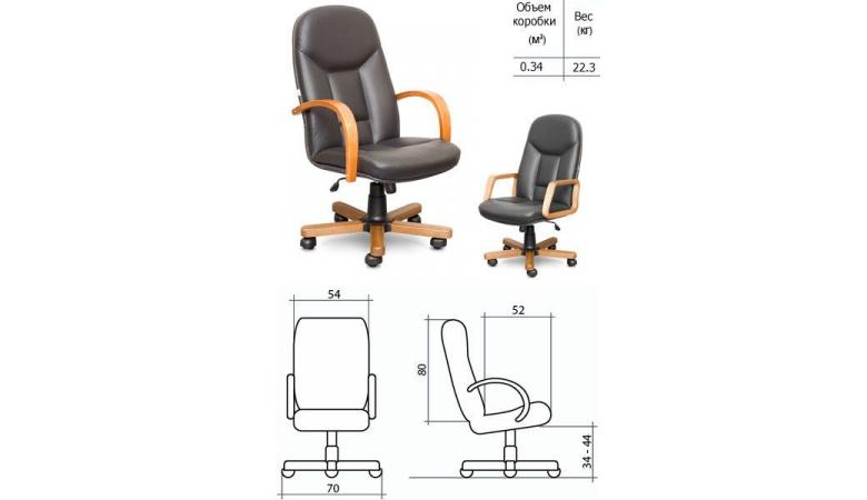 Кресло К-03 (пластик) Гамма К03/ПЛ